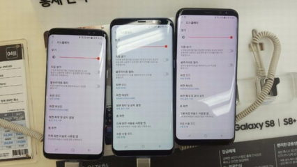 Samsung Galaxy S8 RED screen issue