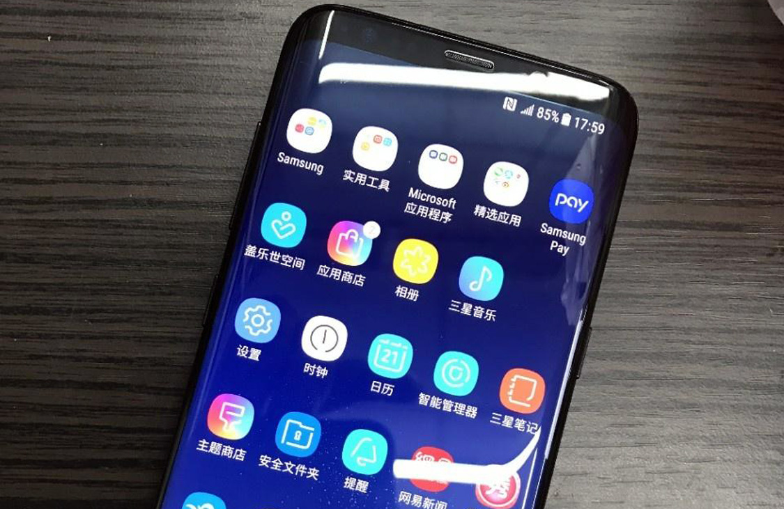 Source: BGR - The OLED display of Galaxy S8 has killed its competitors.